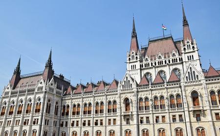 the parliament: Parliament building, Budapest