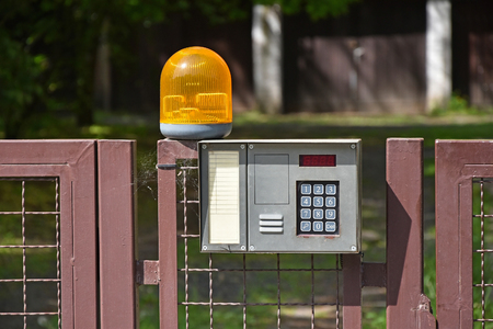 Intercom and security system at the gate