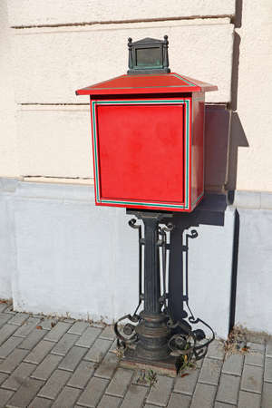 Old style mailbox on the street