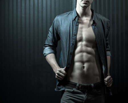 Male Chest And Mid-Section Physique Stok Fotoğraf