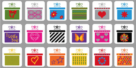 lid: set of colorful giftboxes Illustration