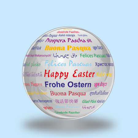 happy easter sphere Ilustrace