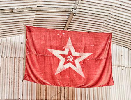 Communist: flag red star sickle and hammer .