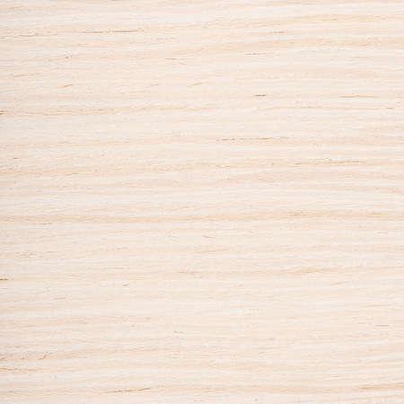 Fragment background of wooden texture for designers Standard-Bild