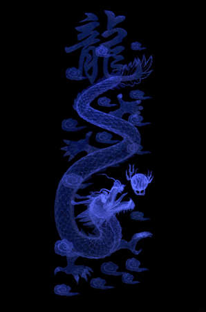 blue dragon: Blue Dragon in the Dark
