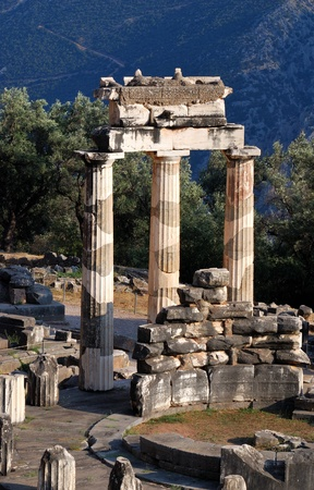 The Tholos at the sanctuary of Athena Pronaia, Delphi, Greece Stock Photo - 8487135