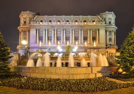bucuresti: Army Palace and Sarindar fountain in Bucharest, capital of Romania