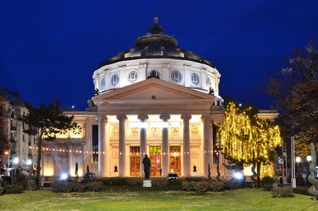 Romanian Atheneum, Bucharest Redactioneel