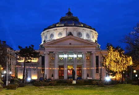 nightview: Romanian Atheneum is an XIX century concert hall in the center of Bucharest, Romania