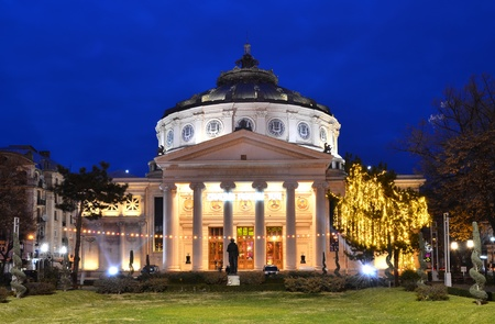 Romanian Atheneum is an XIX century concert hall in the center of Bucharest, Romania