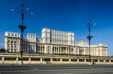 bucarest: Parlement de la Roumanie, Bucarest, Roumanie
