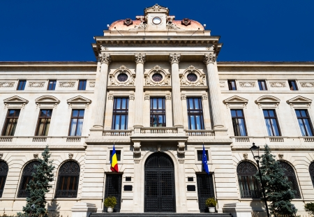 National Bank of Romania with the view of Lipscani Street in Bucharest, historic monument in eclectic style Stock Photo - 17297805