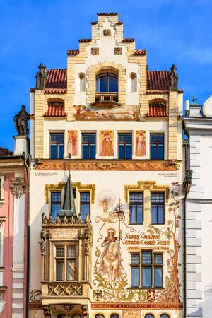 praha: Prague, Czech Republic. Scenic summer detail of the Old Town architecture in Praha, Bohemia.