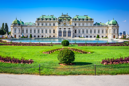 pond: Vienna, Austria. Beautiful view of famous Schloss Belvedere summer residence for Prince Eugene of Savoy, in Wien capital of Habsburg Empire.