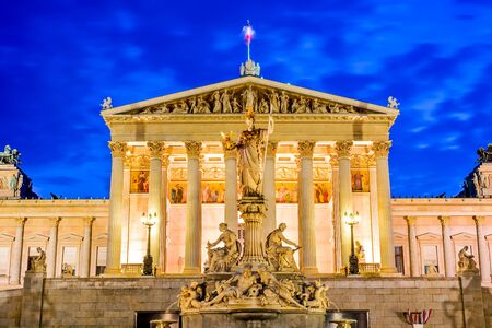 pallas: Vienna, Austria. Panoramic view of Austrian parliament building with famous Pallas Athena fountain and main entrance in Wien. Editorial
