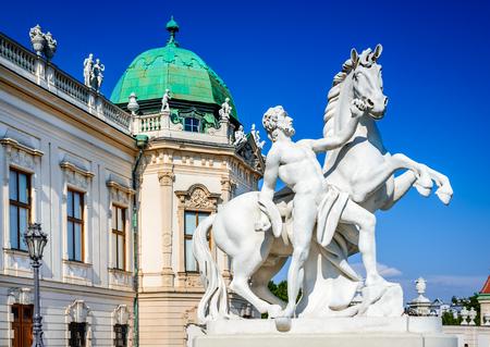 wien: Vienna, Austria. Architecture detail in the garden of Schloss Belvedere Palace, Wien capital of Austrian country. Editorial