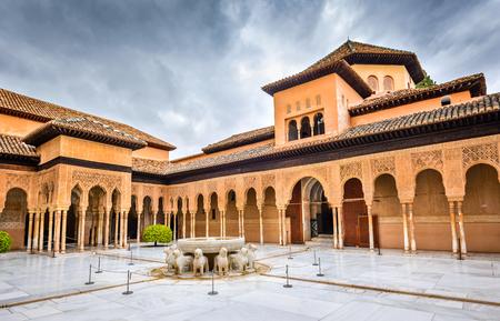 GRANADA, SPAIN - 13th May 2016: Patio de los Leones in Alhambra of Granada. Alhambra of Granada is one of the most known monuments in Spain.