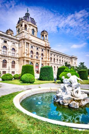 Vienna, Austria. Beautiful park of Maria-Theresien-Platz, Ringstrasse in Wien, Austria Redakční