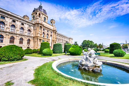 Vienna, Austria. Beautiful park of Maria-Theresien-Platz, Ringstrasse in Wien, Austria Stock Photo