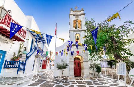 Mykonos, Greece - September 2017. Whitewashed cycladic street in beautiful Mykonos town, Cyclades Greek Islands.