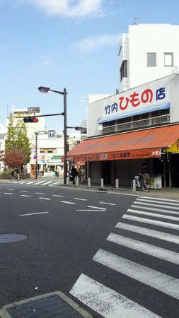 odawara: Odawara city himono shop on the street