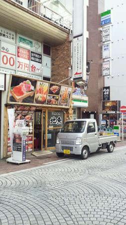 odawara: Odawara city sushi restaurant on the street.