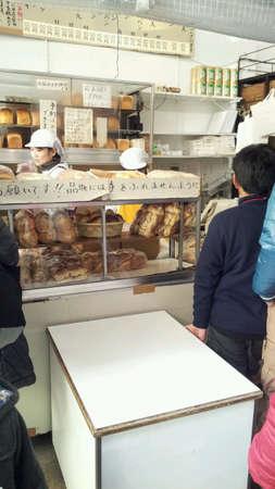 odawara: Moriya bread store in Odawara.