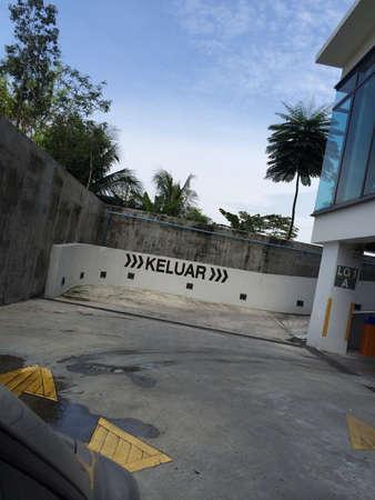駐車場の入り口 写真素材