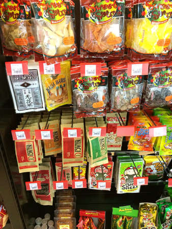 convenience store: Dry fruits and snacks at convenience store