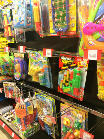 convenience store: Kids toy sold in convenience store