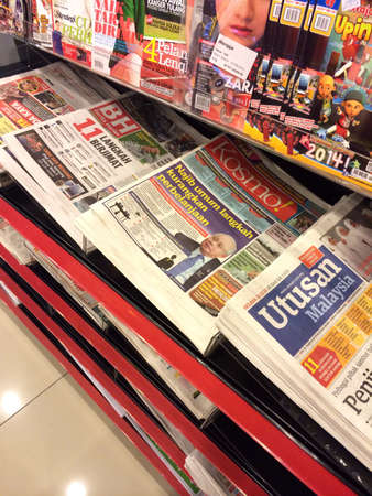 convenience store: Magazine lack and newspaper at the convenience store