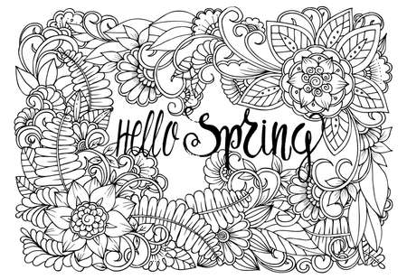 Vector floral frame with lettering