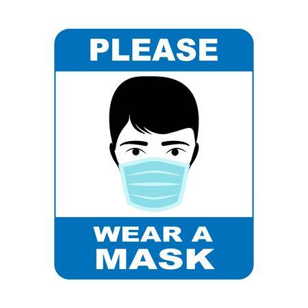Please wear a mask sign Illustration