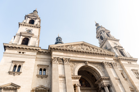 saint stephen cathedral: St Stephen Basilica in Budapest, Hungary Stock Photo