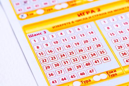 SOFIA, BULGARIA - September 07, 2017 : Blank Bulgarian national lottery loto ticket Editorial
