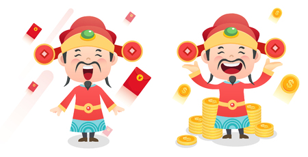 The God of wealth series