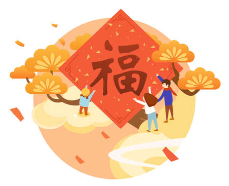 Chinese New Year blessing Illustration
