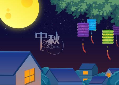 Mid Autumn Festival Chinese illustration
