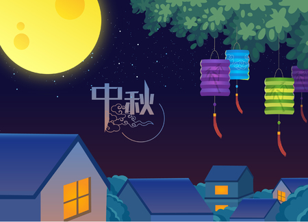 Mid Autumn Festival Chinese illustration