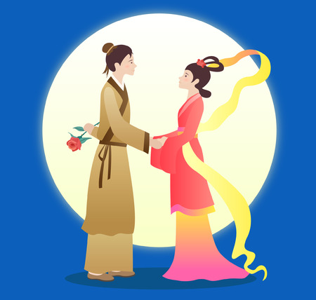 Valentine's day in ancient China