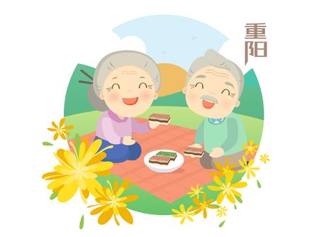 Chung Yeung Festival
