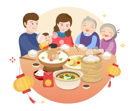 Čínská silvestrovská večeře Ilustrace