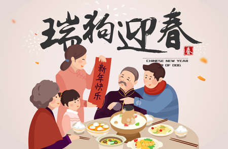 Chinese New years decoration background with reunion dinner concept