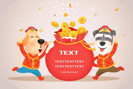 Cani di Capodanno cinese 2018 Archivio Fotografico - 94184069