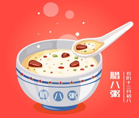 Laba porridge New Year