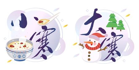 24 przepustnice w Chinach w Azji Ilustracje wektorowe
