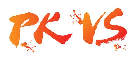 Brush word PK vs Vektoros illusztráció