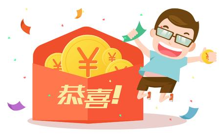 Lottery handset app handset  イラスト・ベクター素材