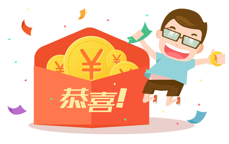 Lottery handset app handset Ilustrace