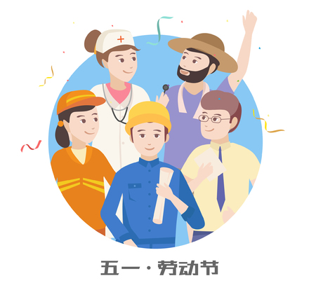 Labor Day in China in May 1st  イラスト・ベクター素材